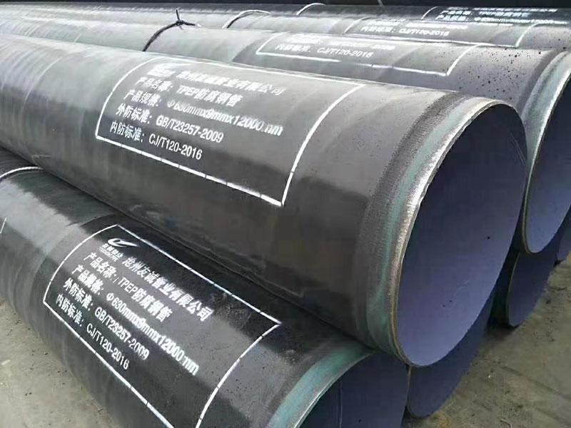 供水工程用TPEP防腐钢管