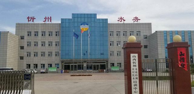 yi州水wu自lai水管道工程